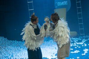 Read more about the article Спектакль «Птишка» в ЦДР. «Если бы не было дел на земле, мы бы летали…»