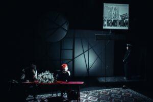 Спектакль «Мейерхольд» на фестивале «Уроки режиссуры»