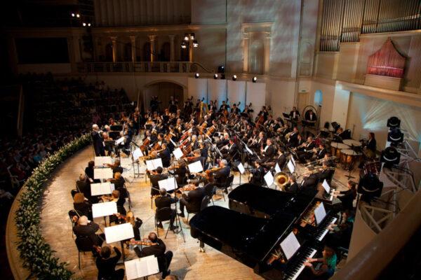 Маттиас Гёрне, Манфред Хонек, Национальный филармонический оркестр России в КЗЧ