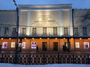 Read more about the article Двойной юбилей на Тверском бульваре