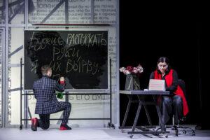 «Всем кого касается», театр Сатирикон. Всю жизнь мы учимся в одном огромном классе
