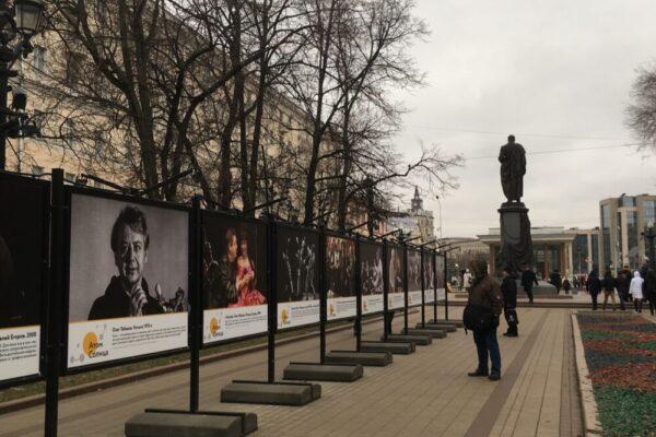 Фотовыставка «Атом Солнца», посвященная Олегу Павловичу Табакову