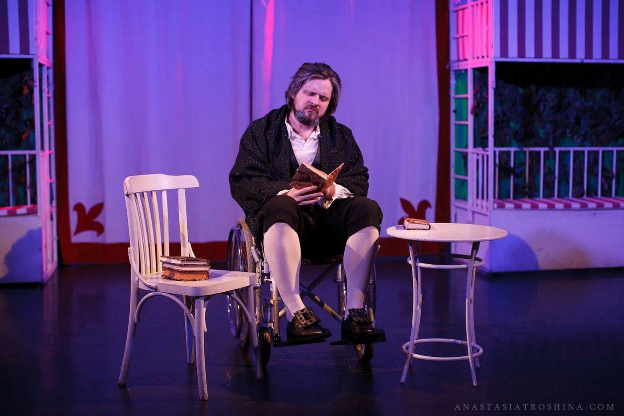 В театре МОСТ дают «Уроки любви». Фоторепортаж