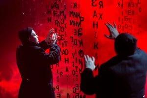 Серая шаль равнодушия, спектакль «Циники», Театр на Юго-Западе.