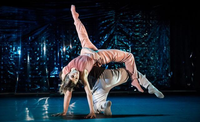 «Смерть и девушка/Second cast» от Балет Москва. Будто последний танец