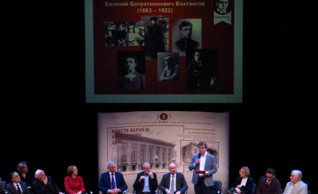 Во Владикавказе откроют культурный центр «Дом-музей Евгения Вахтангова». Примите в этом участие!