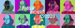 Несмотря и вопреки. Фестиваль молодой драматургии «Любимовка» 2020