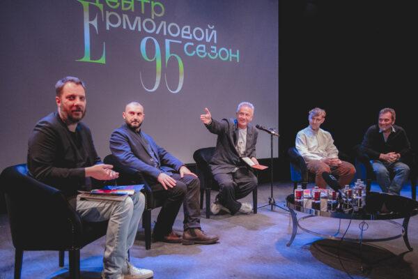 Московский драматический театр имени М.Н.Ермоловой открывает юбилейный сезон
