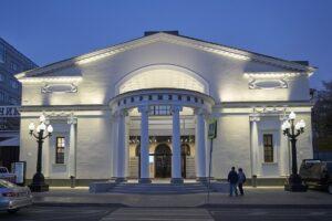 Театр «Современник» открывает юбилейный сезон