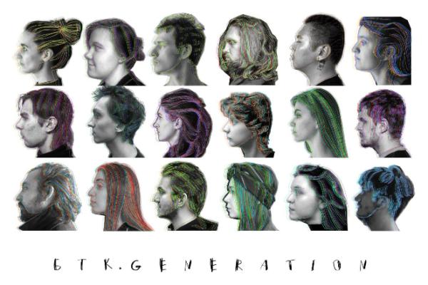 Новое поколение в БТК: фестиваль «БТК. Generation»
