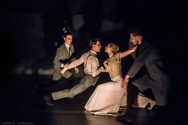Жизнь – это танец. Спектакль «Танцпол», Балет Москва