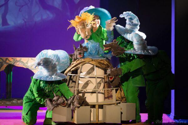 Мир сквозь зелёные очки. Спектакль «Удивительный волшебник из страны Оз», Московский театр кукол