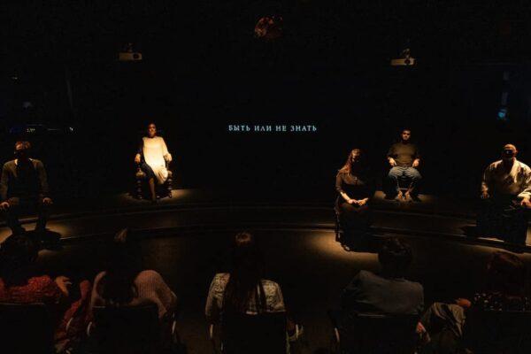 Эскиз «Быть или не знать» лаборатория «Группа продленного дня», театр им.Ермоловой