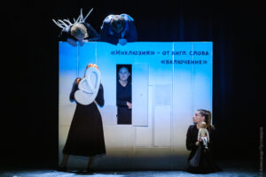 Красноярский театр кукол приезжает в БТК