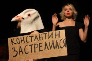 Музыка их связала. «Чайка: ХХ. Женская версия». Театр «СТУДИЯ.project»