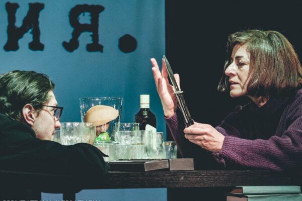 Нельзя судить книгу по обложке. Премьера спектакля «Швейцария» в театре им. А.С. Пушкина