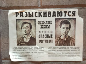 Read more about the article Кинопремьеры июля: комедии, драмы и немного ужаса