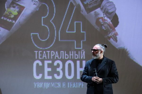 Открытие нового сезона в театре «Модерн»