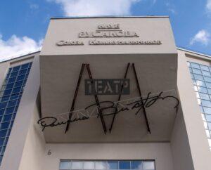 Read more about the article Театр Романа Виктюка открывает юбилейный сезон