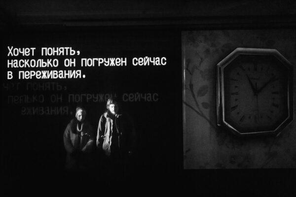 Время есть. «Комитет грустящего божества» театра post