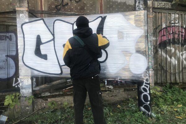 Заговор свободы. 4elovekvmaske — московская версия променад-спектакля о граффити